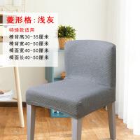 加厚针织弹力餐椅套通用酒店凳子套家用弹力简约餐桌椅子套罩布艺