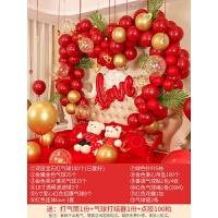结婚气球装饰套装 婚房布置气球装饰套餐浪漫卧室新房场景布置婚庆用品结婚气球套装