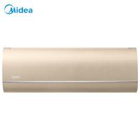 美的(Midea) 空调1.5匹一级能效变频挂机冷暖空调 珠光面板纤薄机身特制导风板 KFR-35GW/VVN8B1E