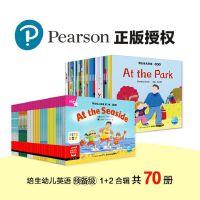 培生幼儿英语:预备级(第一辑+第二辑,共70册英语绘本,3-5岁幼儿园英文绘本,零基础英语阅读启蒙)