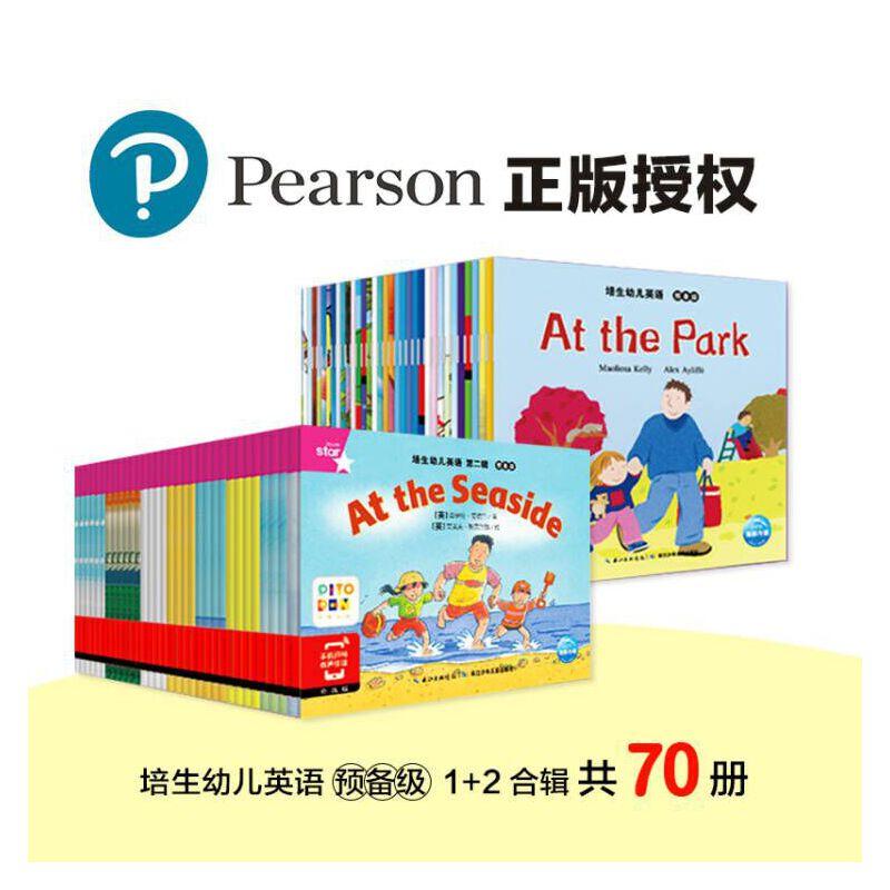 培生幼儿英语:预备级(全辑) 全70册,针对3-5岁英语零基础的幼儿,以单词和词组为主。利用生活中常见的事物,对孩子进行英语启蒙。手机扫码、有声伴读。(海豚传媒出品)