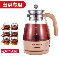 欧美特 OMT-PC10G煮茶器黑茶全自动蒸汽水壶电热蒸茶壶玻璃煮茶壶 带6个杯子