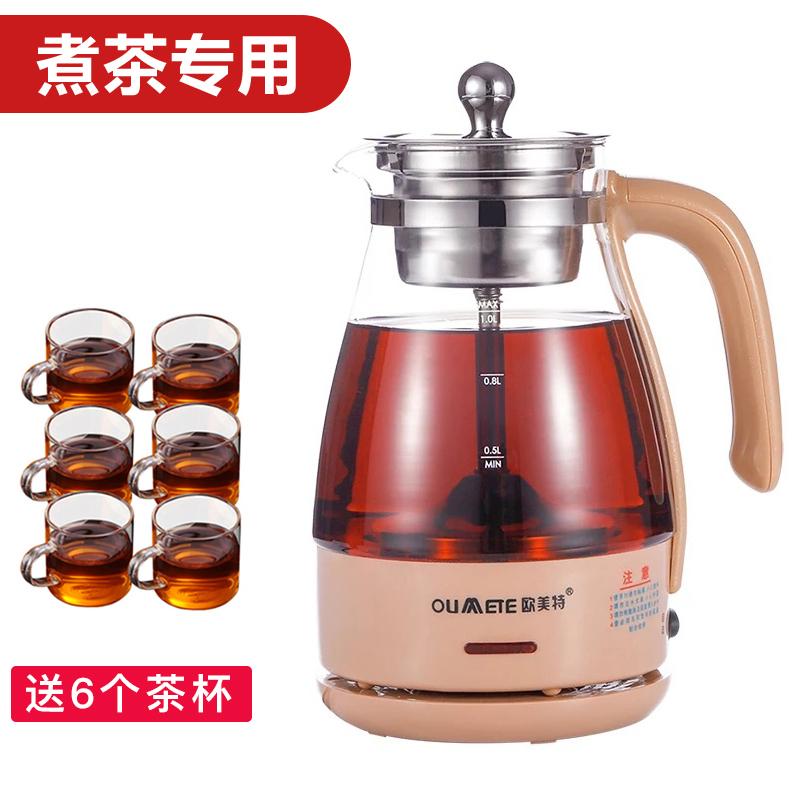 欧美特 OMT-PC10G煮茶器黑茶全自动蒸汽水壶电热蒸茶壶玻璃煮茶壶 带6个杯子 黑茶专用 淋浴萃取 喝安全好茶 304不锈钢