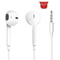 [礼品卡]iPhone苹果耳机 iPhone 6s Plus 苹果iphone 6s plus 苹果 se入耳式耳机苹