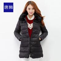 【2件1.5折】唐狮冬装羽绒服女蕾丝毛领中长款韩版时尚修身羽绒外套