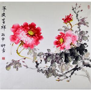 北京美术家新锐联盟专职画家 柳青《平安吉祥》69*69CM