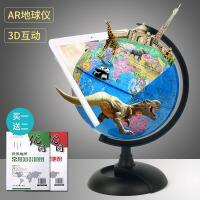 AR儿童地球仪中英文双语20cm黑科技玩具 3d立体学生用教学高清智能摆件家居摆设