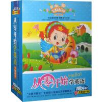 原装正版 宝贝乐:从零开始学英语(10DVD) 少儿英语启蒙学习视频 光盘