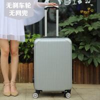 20180907203811141行李箱女万向轮24寸拉杆箱男旅行箱皮箱20学生密码箱可爱韩版箱子