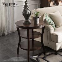 优梵艺术 Carpa美式实木小茶几双层搁板圆形沙发边几角几客厅家具