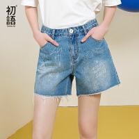 初语夏季新款 zootopia主题水洗吊须阔腿印花牛仔热短裤