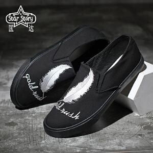 匡达男鞋韩版男士休闲鞋男乐福鞋低帮懒人一脚蹬平底百搭男鞋帆布鞋