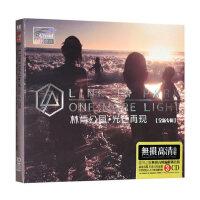 Linkin Park 林肯公园专辑CD重金属摇滚音乐歌曲汽车载cd光盘碟片