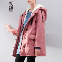 【品牌盛典 2件5折】初语冬装新款棉衣棉服 女装大码显瘦外套 两件套棉袄女中长款8540822803