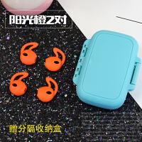 苹果耳机套硅胶套华为耳塞iphone6 7plus防掉防滑蓝牙无线耳机盒