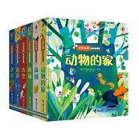 尤斯伯恩偷偷看里面精选辑(共6册)
