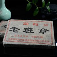 2002年 云南普洱茶老班章熟砖 250克 熟茶 7砖
