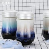乾唐轩活瓷杯正品 小快乐花仙子随身杯 单层送杯套320ml 创意陶瓷水杯便携杯子 女士礼品
