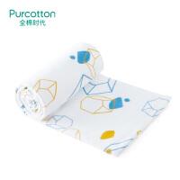 全棉时代 蓝黄几何加长面巾40x110cm1件装