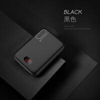 充电宝10000毫安迷你移动电源快充大容量超薄苹果x安卓通用小巧vivo华为oppo小米手机便携闪充