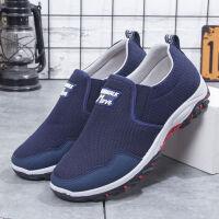 老北京布鞋男单鞋春季新款老人鞋软底防滑一脚蹬中老年休闲爸爸鞋