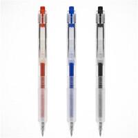 包邮Narita成田良品文具185按压中性笔凝胶中性笔水笔0.5 学生考试笔 无印风格