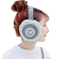 保暖耳套挂耳包女士护耳罩男冬季可爱耳帽耳捂女性