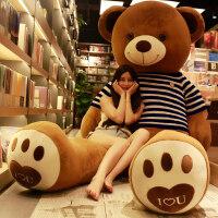 泰迪熊熊猫公仔抱抱熊2米布娃娃送女生可爱毛绒玩具大熊生日礼物