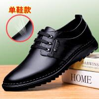 春季新款青年男士鞋子男商务正装鞋韩版休闲鞋英伦黑色潮流皮鞋男