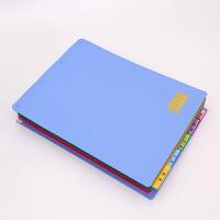 BINB必因必 100C蓝色包中宝 王芳创意文具 学生书包整理收纳 保护书本 当当自营