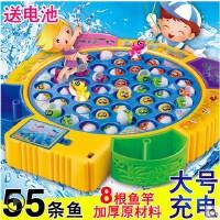 儿童磁性钓鱼玩具 可充电版宝宝早教益智小孩电动钓鱼机鱼池3-4-5-6岁 益智游戏