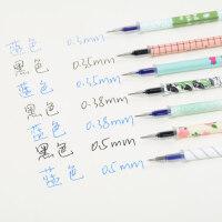 晨光实惠笔芯0.35mm中性笔60支装替芯0.5水笔芯批发学生文具