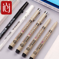 日本樱花牌彩色漫画针管笔描线笔防水手绘设计绘图勾线笔勾边套装