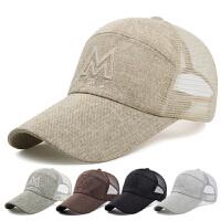 帽子男士春夏天鸭舌帽户外休闲百搭遮阳帽速干透气网帽中年棒球帽