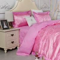天丝提花夹棉加厚床单四件套 纯棉床单被套 秋冬床品 被套200*230cm床单250*270cm