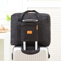 收纳袋 男女户外旅行可折叠防水便携收纳包衣物整理袋大容量短途行李包手提袋整理收纳包