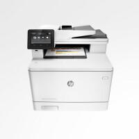 惠普HP M477fdw彩色激光打印机惠普一体机商用一体机无线打印机
