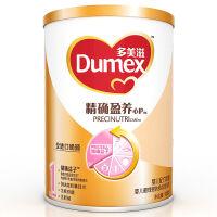 多美滋(Dumex)精确盈养婴儿配方奶粉1段(0-6个月) 900克