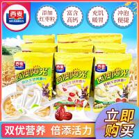 西��牛奶燕��片28gX30包即食�_�小袋�b小包�b�I�B早餐西澳�光
