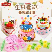 儿童彩泥橡皮泥模具工具套装做蛋糕的玩具粘土手工diy男女孩