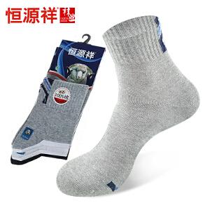 恒源祥袜子男士纯棉运动袜 5双装 户外运动男袜休闲男棉袜四季款内衣袜品跑步健身男袜8787