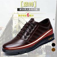 承发 休闲鞋男士隐形内增高男商务休闲皮鞋子201