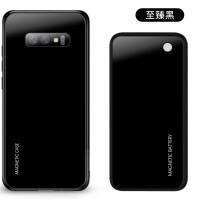 20190615225616243三星s9充电宝s8+背夹分离式电池note9后置手机磁吸充电壳note8一体轻薄大容