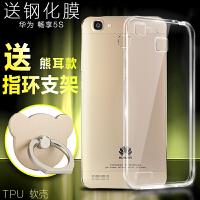 华为畅享5S手机壳TAG-AL00保护外套tag-t100硅胶软cloo透明TL外壳