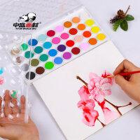 爱涂图 36色固体水彩画颜料水彩套装画笔套装水粉颜料固体水彩颜彩套装工具儿童初学者手绘