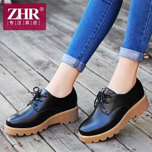 ZHR2017春季新款英伦厚底单鞋平底平跟女鞋真皮学生休闲鞋小皮鞋G107