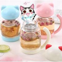 创意学生宿舍可爱玻璃杯子花茶杯过滤单层女时尚个性创意便携茶水杯生日礼物