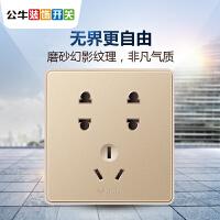 公牛七孔插座面板 86型墙壁暗装10A电源插座面板7孔插座 G18Z323 玫瑰金