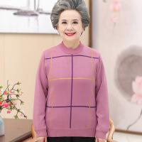 №【2019新款】送中老年人的秋服装妈妈装上衣奶奶毛衣打底衫老人衣服女