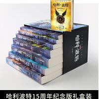 全8册哈利波特全集纪念版人民文学出版社中文正版1-7-8全套J.K.罗琳被诅咒孩子书籍哈利・波特 与魔法石杖死亡圣器